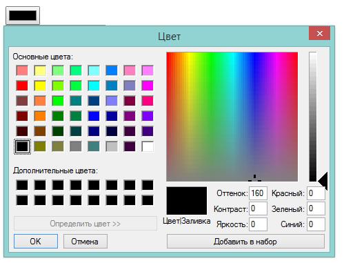 Добавление поля выбора цвета в HTML